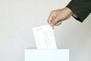 高砂市長選挙