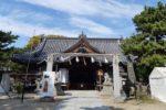 謡曲「高砂」発祥の地!高砂神社は縁結びの最強パワースポット!