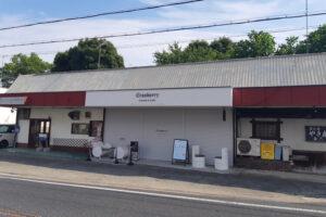 Cranberry Cream&Cafe